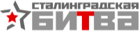Интерактивный сайт подарков Сталинграду